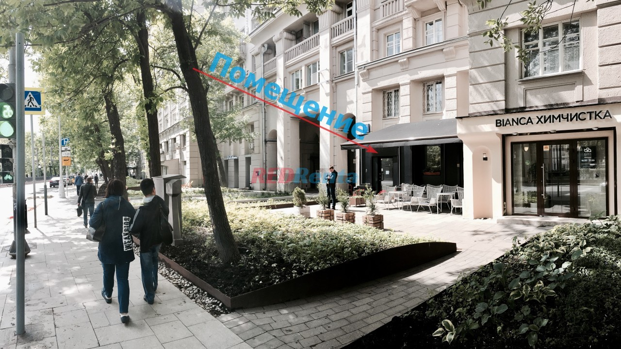 офисные помещения Курьяновская 2-я улица